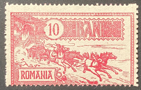 Mail coach - 10 ban MNH old stamp - Romania - 1903  Type: typography Yvert & Tellier: RO 140