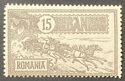 Mail coach - 15 ban MNH old stamp - Romania - 1903  Type: typography Yvert & Tellier: RO 141
