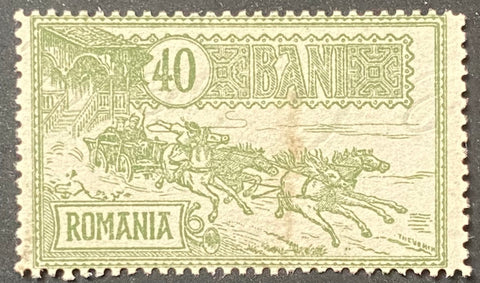 Mail coach - 40 ban MNH old stamp - Romania - 1903  Type: typography Yvert & Tellier: RO 143