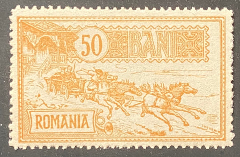 Mail coach - 50 ban MNH old stamp - Romania - 1903  Type: typography Yvert & Tellier: RO 144