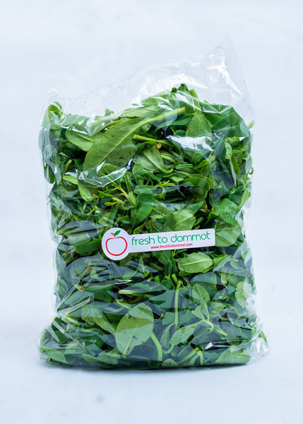 Local Spinach (One Pack of 1 kg)
