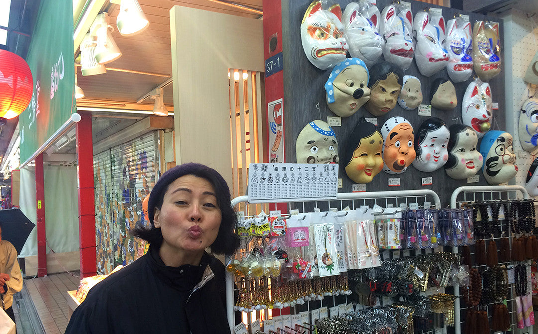 Outing with the masks
