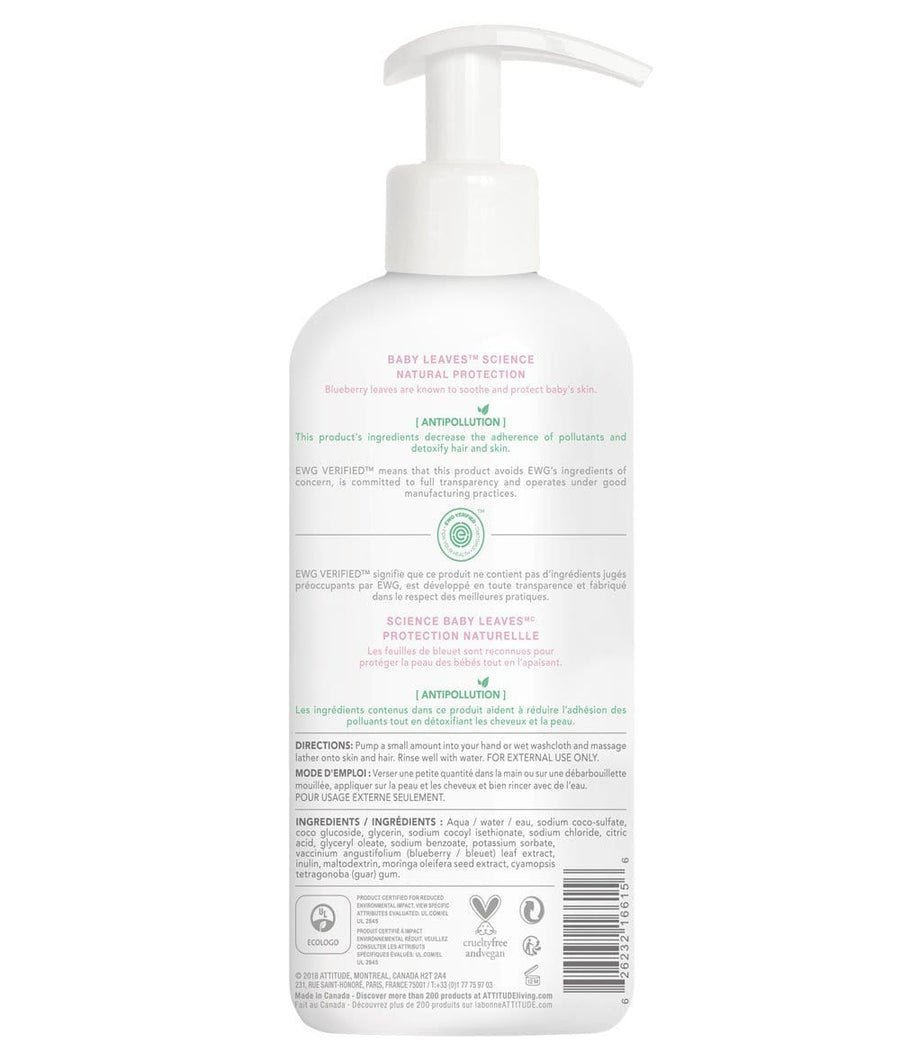Attitude Canada- Baby Leaves 2 in 1 Shampoo & Bodywash- Fragrance Free 473ml (幼兒洗頭及沖涼液二合一-無味配方)