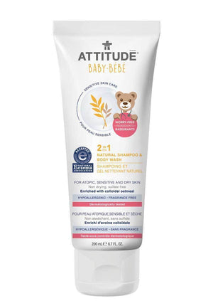 Attitude Canada- Sensitive Skin BABY 2 in 1 Shampoo & Body Wash 200 ml (Ezcema Friendly) (敏感肌嬰兒專用洗髮及沖涼二合一-濕疹肌適用)