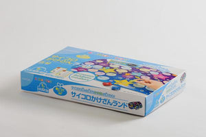 Kumon Toys Japan- Dice Game of Multiplication ( +4 years) 日本公民數Kumon 訓練乘數基礎遊戲