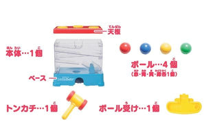 Kumon Toys Japan - Tonkoro Gattan ( +1 years) 日本公民數Kumon 小球遊戲
