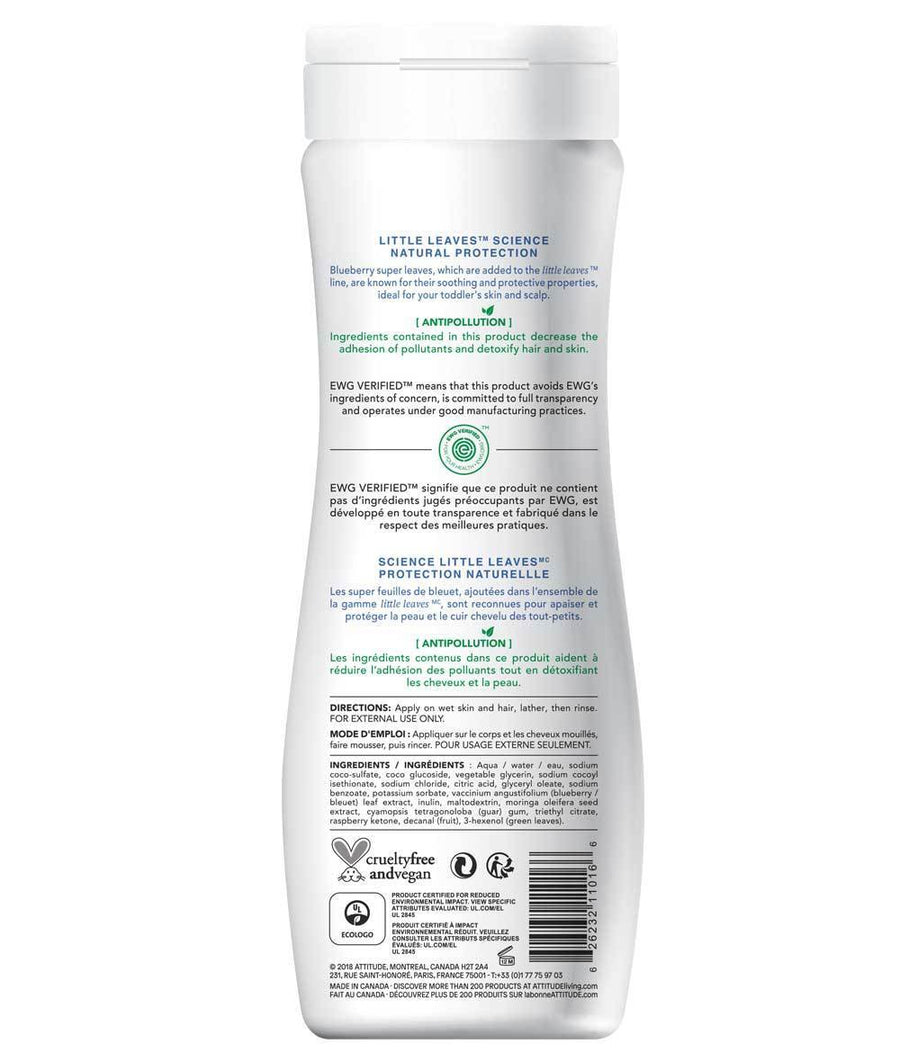 Attitude Canada- Little Leaves 2 in 1 Shampoo & Body Wash- Blueberry 473 ml
