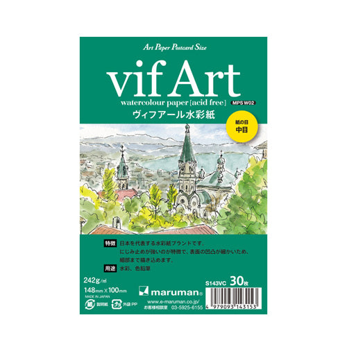 **PRE-ORDER** vif Art Watercolour Paper (Cold Pressed)