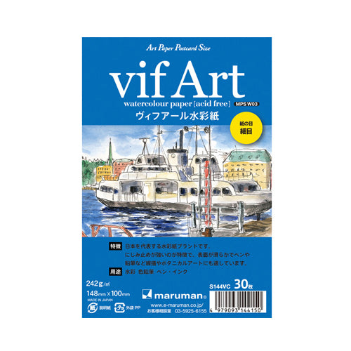 **PRE-ORDER** vif Art Watercolour Paper (Hot Pressed)