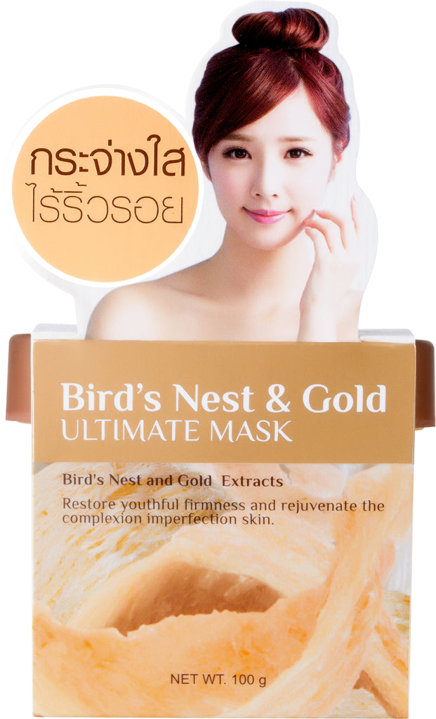 Bird's Nest and Gold Ultimate Mask