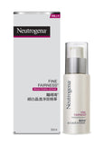 Fine Fairness Brightening Serum 30ml