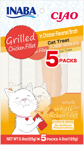 Grilled Chicken 5P BAG
