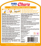 Churu Chicken Varieties 50 Tubes