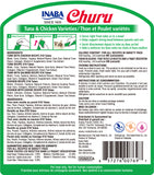 Churu Tuna & Chicken Variety 50 Tubes