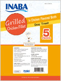 Grilled Chicken Fillet in Chicken Broth for Dogs 5P