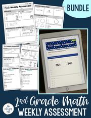 Math Weekly Assessments {2nd Grade} | Distance Learning | Google Forms
