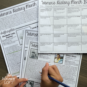 Reading Comprehension Bingo (Holiday Bundle)