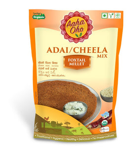 For all the Dosa lovers out there we bring to you Adai Mix specially made with Foxtail Millet. The inclusion of Foxtail millet makes it even more nutritious and tasty. And yes it's completely organic. Foxtail millets are a rich source of protein which also helps you control diabetes and keep your digestive tract clean.