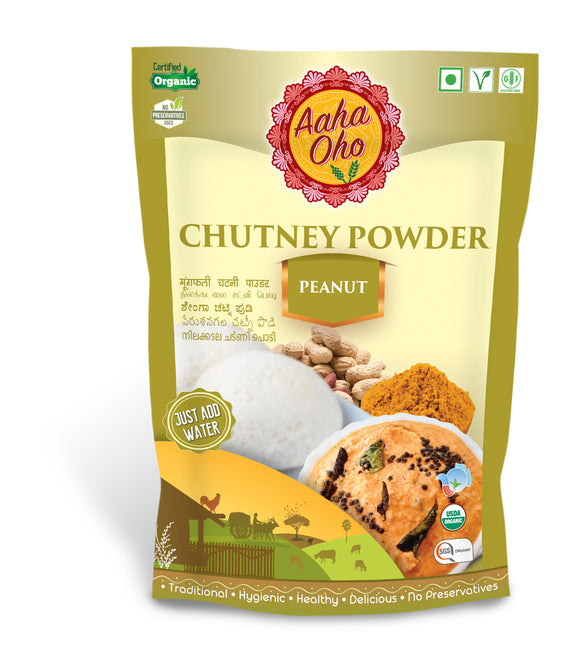 Everyone loves chutney and we too at AahaOho do so. So we created a series of healthy yet nutritious powders. One of our favorites includes the Coconut Chutney powder. You can eat it with idlis and dosas. Peanuts are rich in mono unsaturated_fats, the type that is emphasized in heart healthy Mediterranean-diet. Peanuts are a good source of Vitamin E.