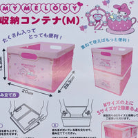 My Melody Foldable Crate (Medium)