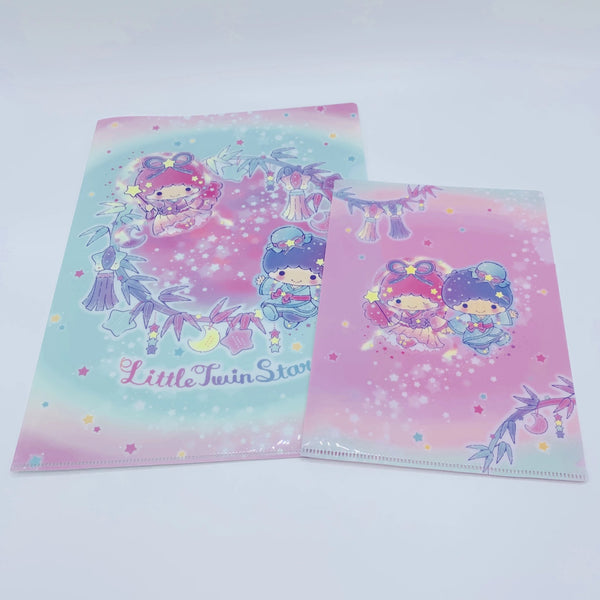 Little Twin Stars Clear File Folder Set