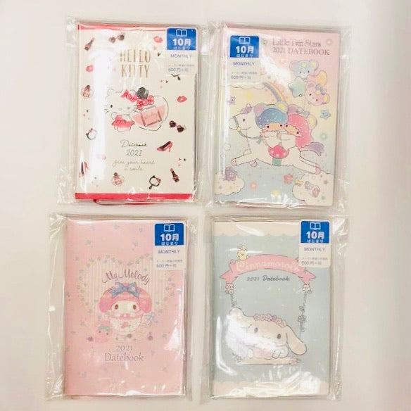 Sanrio 2021 Pocket Datebook