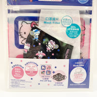 SANRIO CHARACTERS KIDS MASK W BAG & 2 FILTERS  Sports