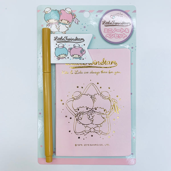 Little Twin Stars Passport Notebook and Ballpoint Pen