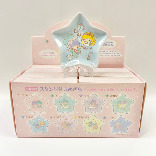 Little Twin Stars Mini Plate Mystery Box