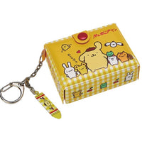 Pompompurin Mini Box Keychain