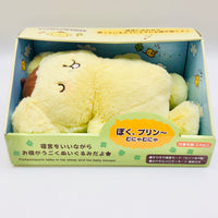 Pompompurin Moving Doll