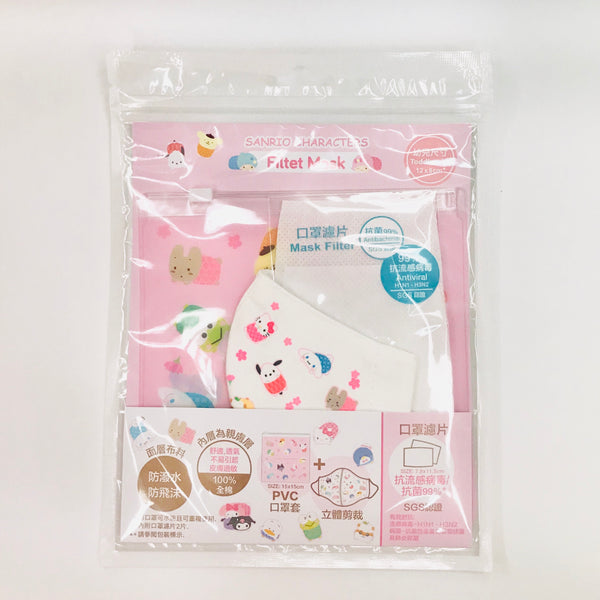 Sanrio Characters Toddler Mask w/ 2 Filters