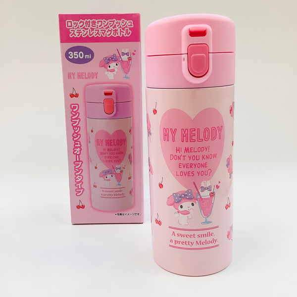 My Melody Flip Top Stainless Bottle