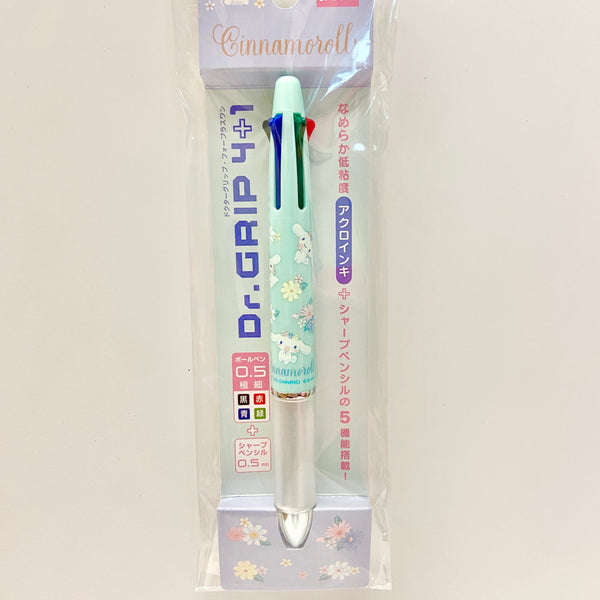 Cinnamoroll Dr Grip 4+1 Pen