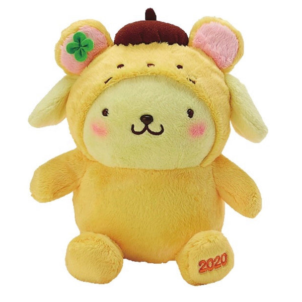 Pompompurin Mouse Cosplay Plush