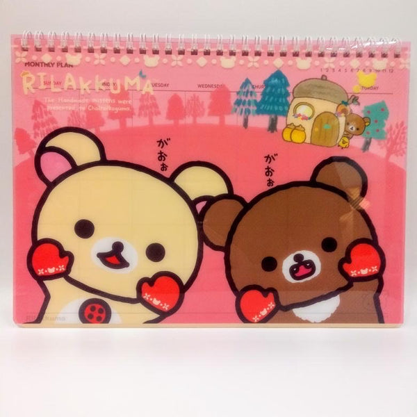 Korilakkuma and Chairoikoguma Monthly Planner