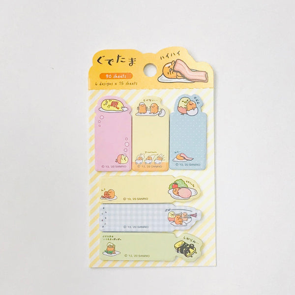 Gudetama Tab Sticky Notes