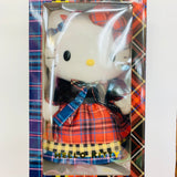 Hello Kitty 2020 Birthday Plush