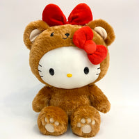 Hello Kitty Bear 13 In Plush