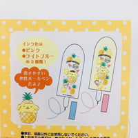 Pompompurin 2pc Summer Pen