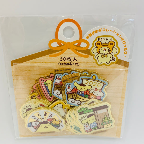 Pompompurin New Year 2020 Paper Stickers
