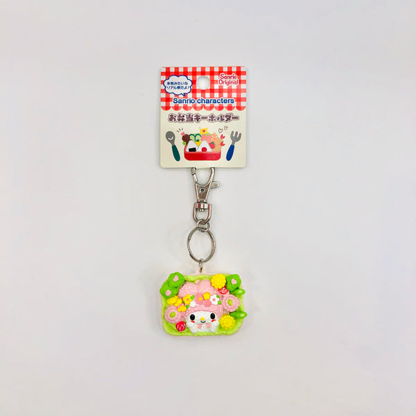 My Melody Lunch Box Keychain