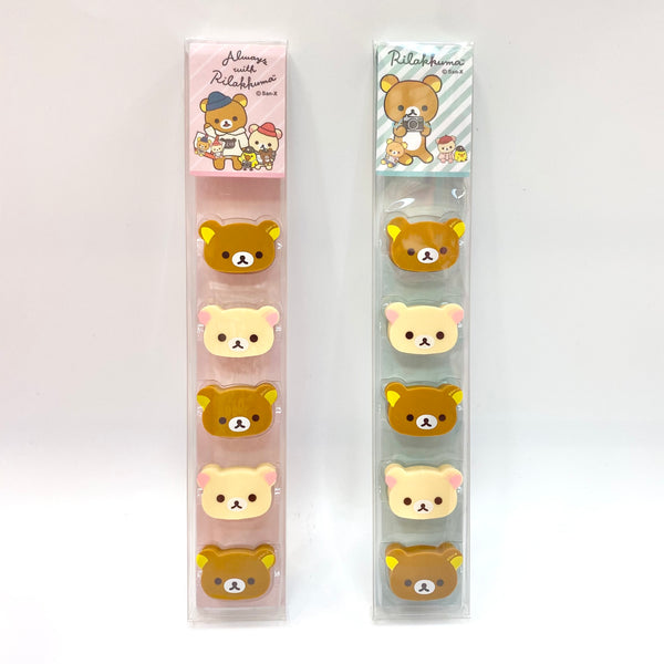 Rilakkuma Face Eraser 5 Pc Set