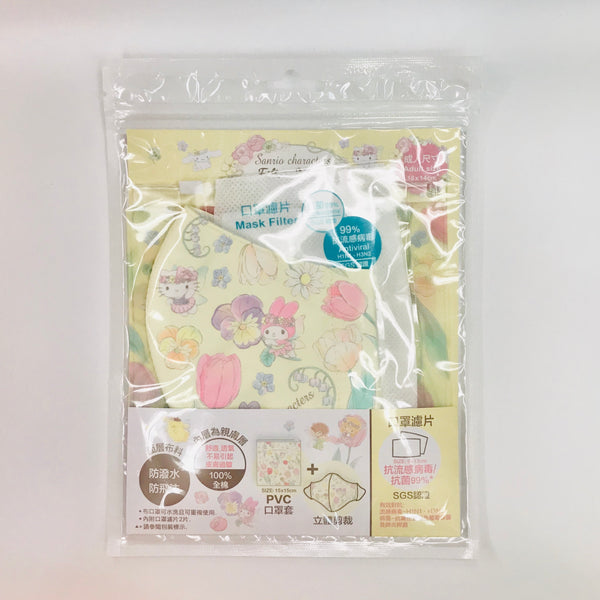 Sanrio Characters Fairy Adult Mask w/ Bag and 2 Filters