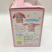 Hello Kitty Moving Doll
