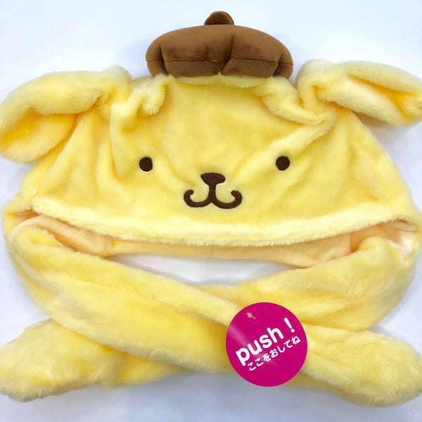 Pompompurin Action Cap