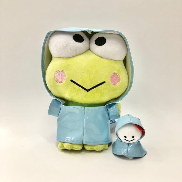 Keroppi 8in Plush