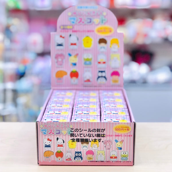 Sanrio Finger Puppets Pink Blind Box