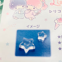 Little Twin Stars Silicone Ice Tray
