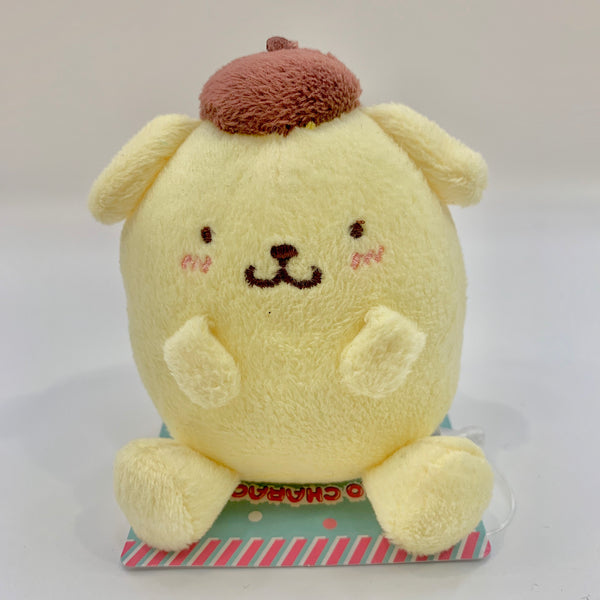 Pompompurin Mini Plush